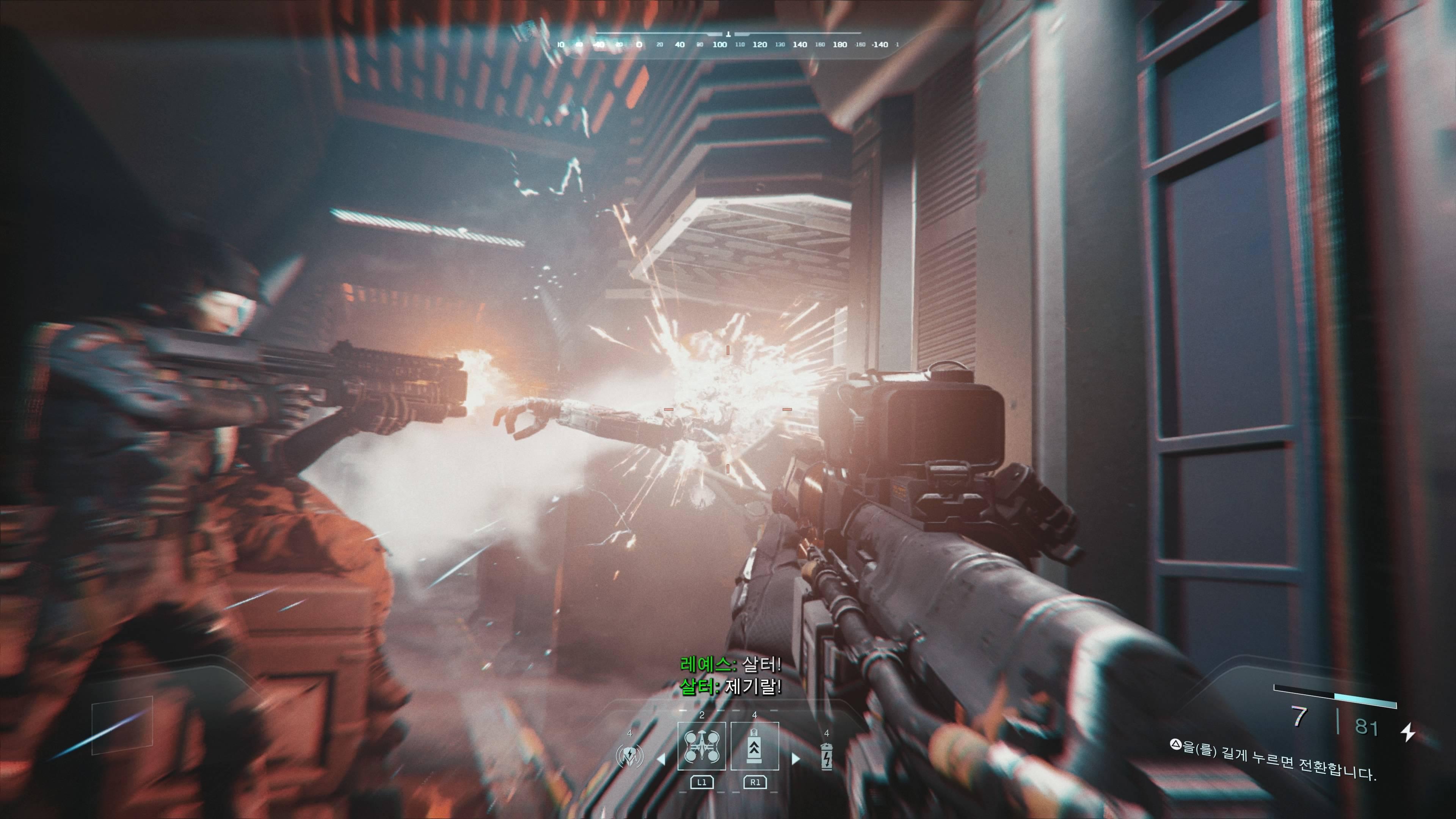 수정됨_Call of Duty®_ Infinite Warfare_20180916004524.jpg