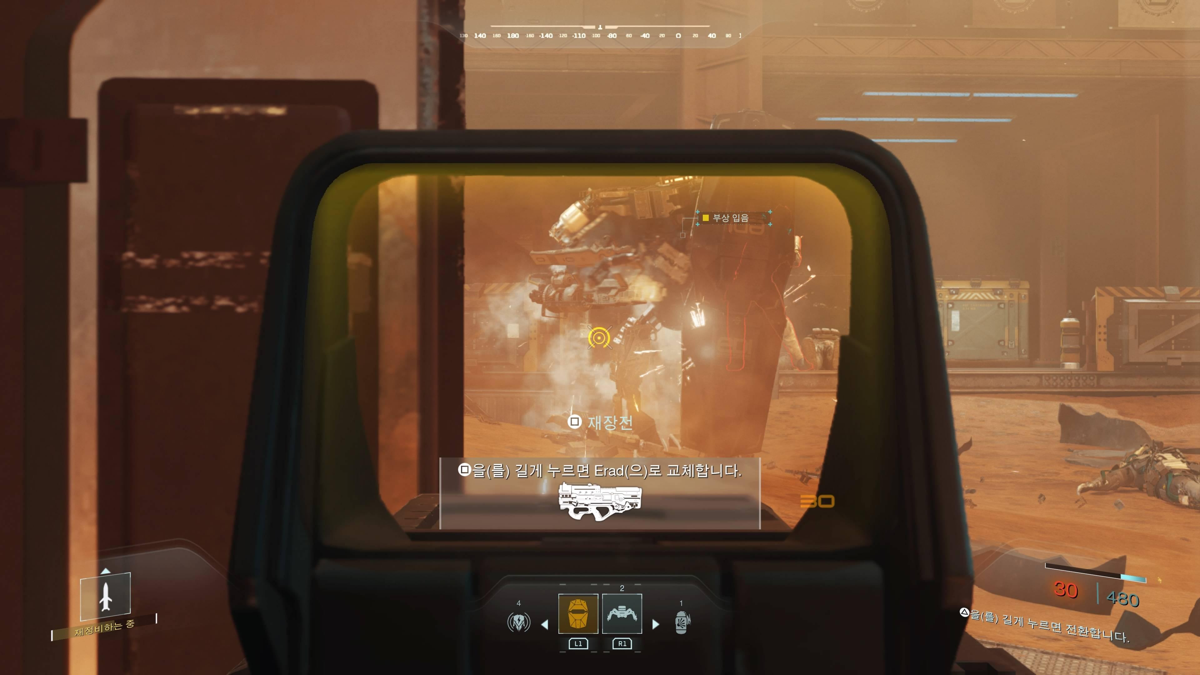 수정됨_Call of Duty®_ Infinite Warfare_20180917075626.jpg