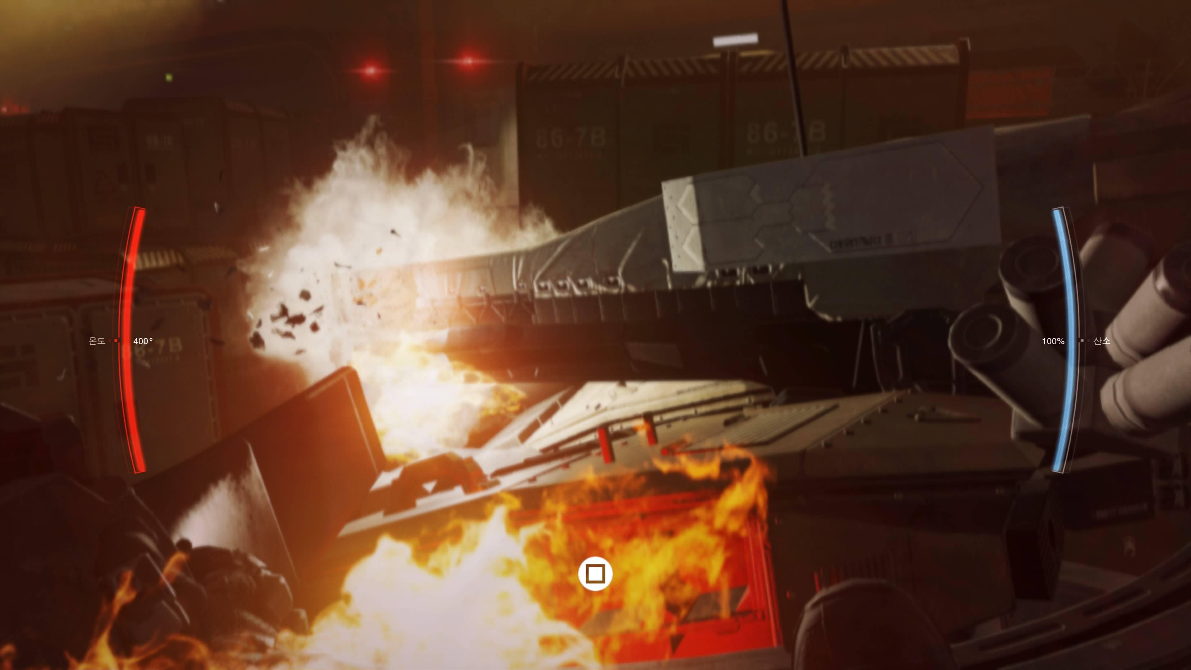 수정됨_Call of Duty®_ Infinite Warfare_20180917071159.jpg