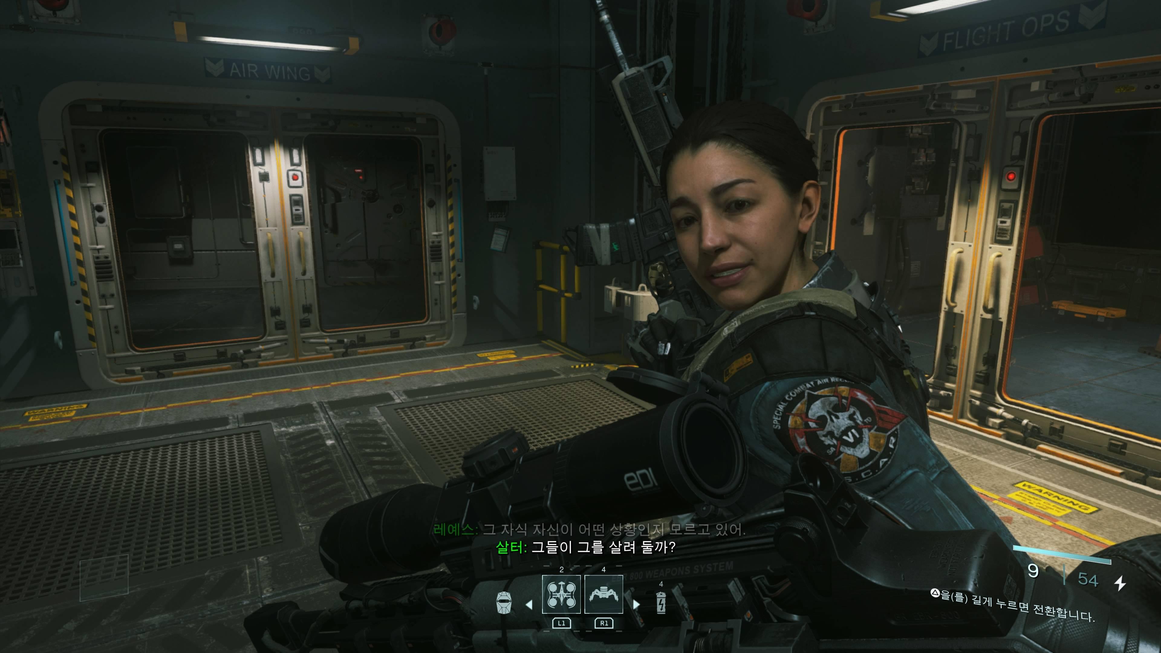 수정됨_Call of Duty®_ Infinite Warfare_20180917062146.jpg