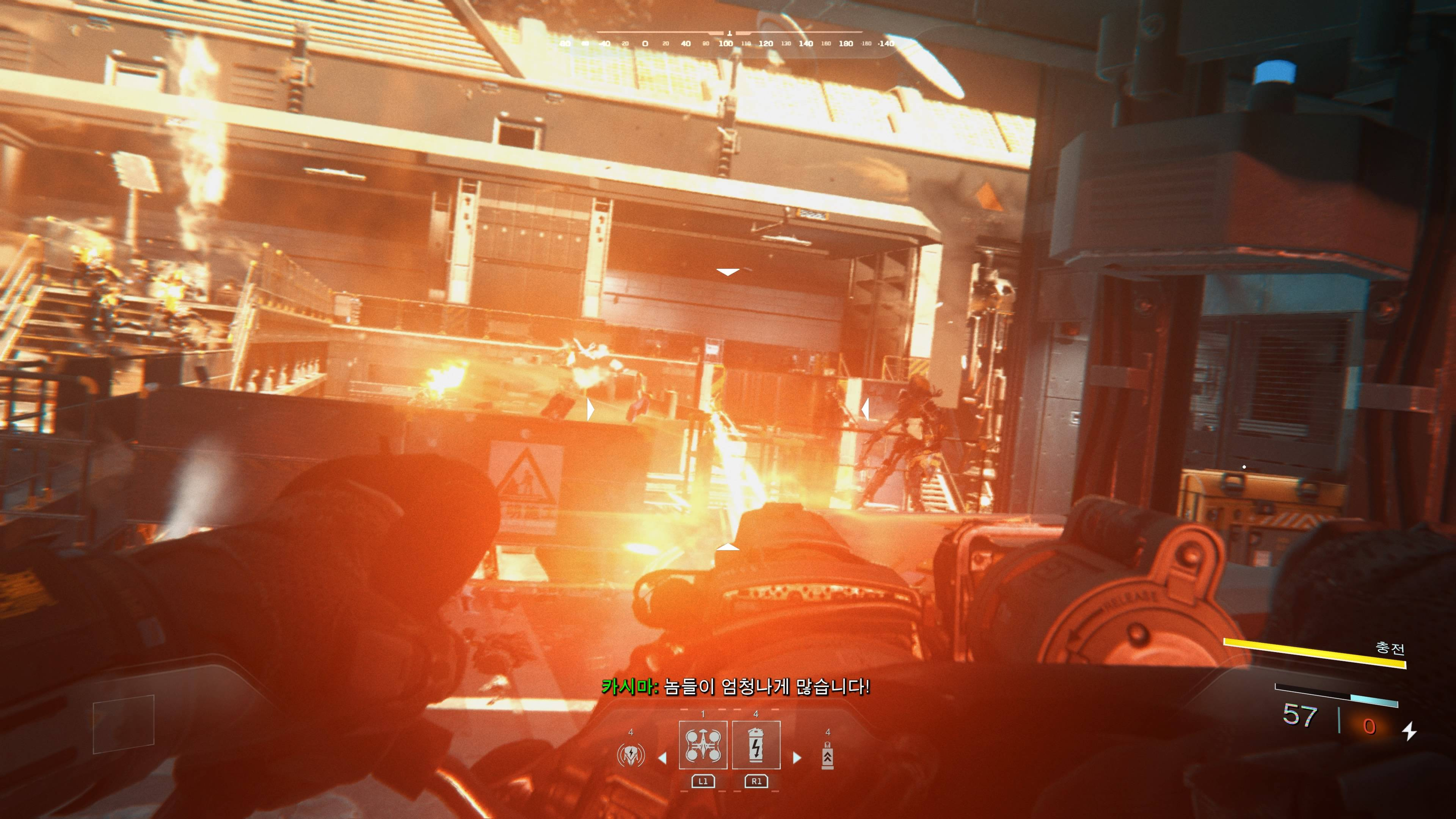 수정됨_Call of Duty®_ Infinite Warfare_20180916004811.jpg