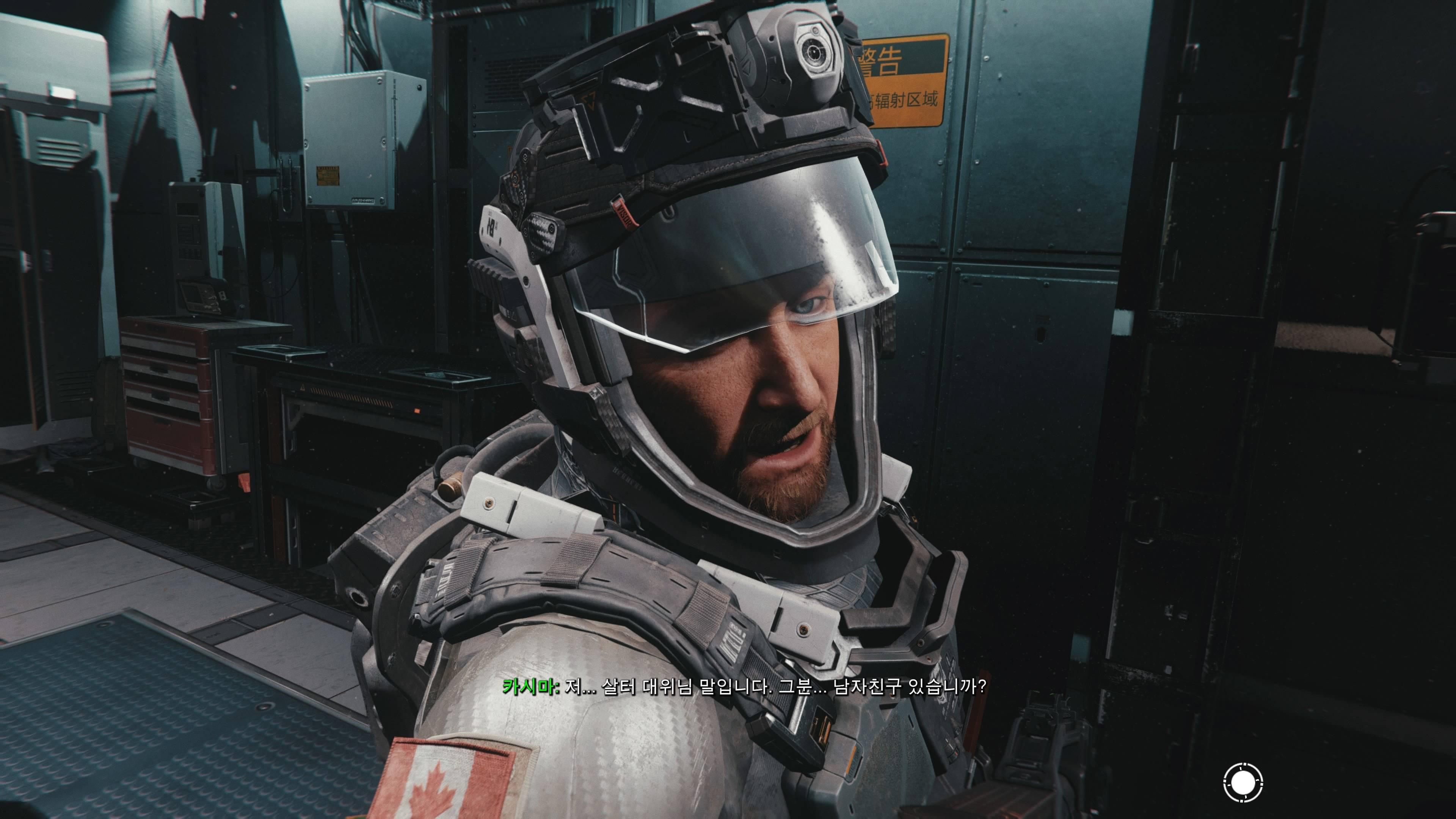 수정됨_Call of Duty®_ Infinite Warfare_20180916004013.jpg