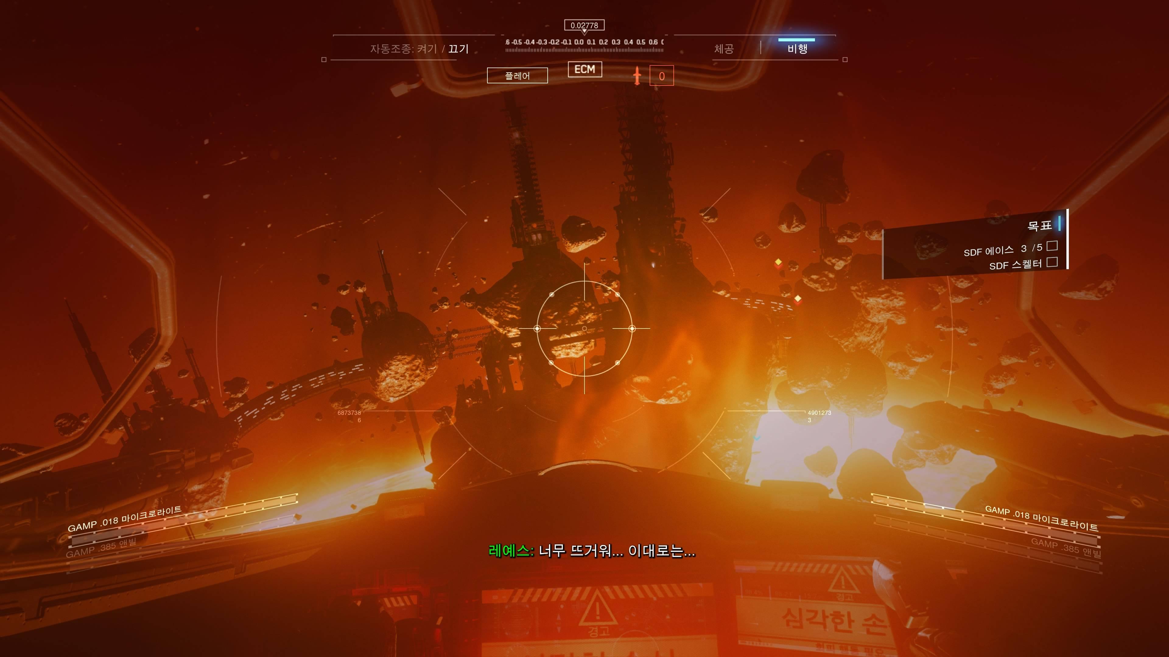 수정됨_Call of Duty®_ Infinite Warfare_20180917054742.jpg