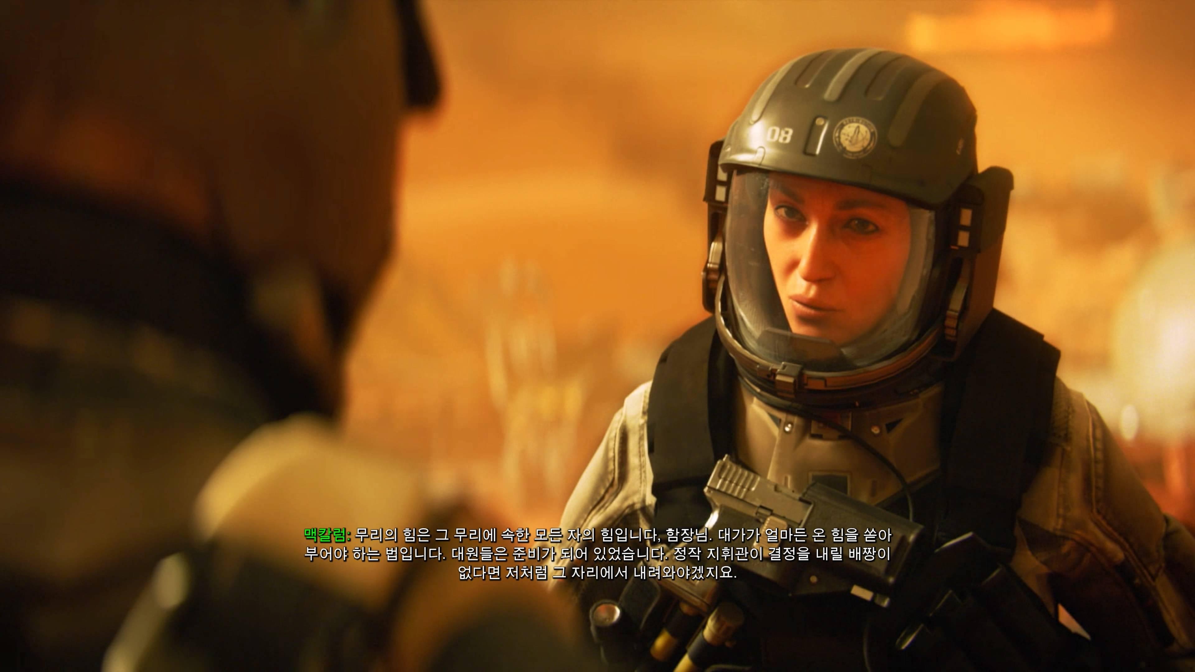 수정됨_Call of Duty®_ Infinite Warfare_20180917074027.jpg