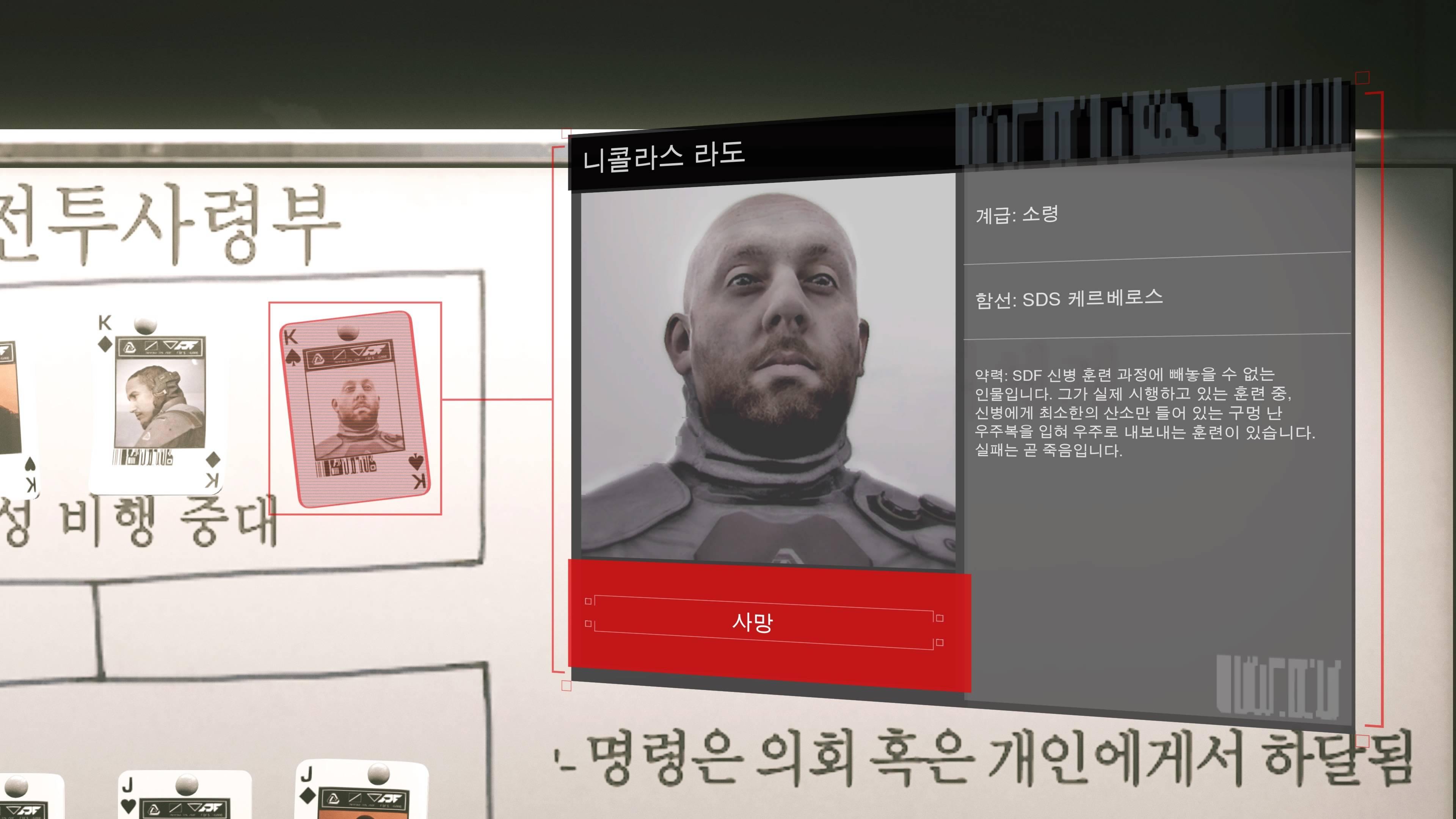 수정됨_Call of Duty®_ Infinite Warfare_20180916014852.jpg