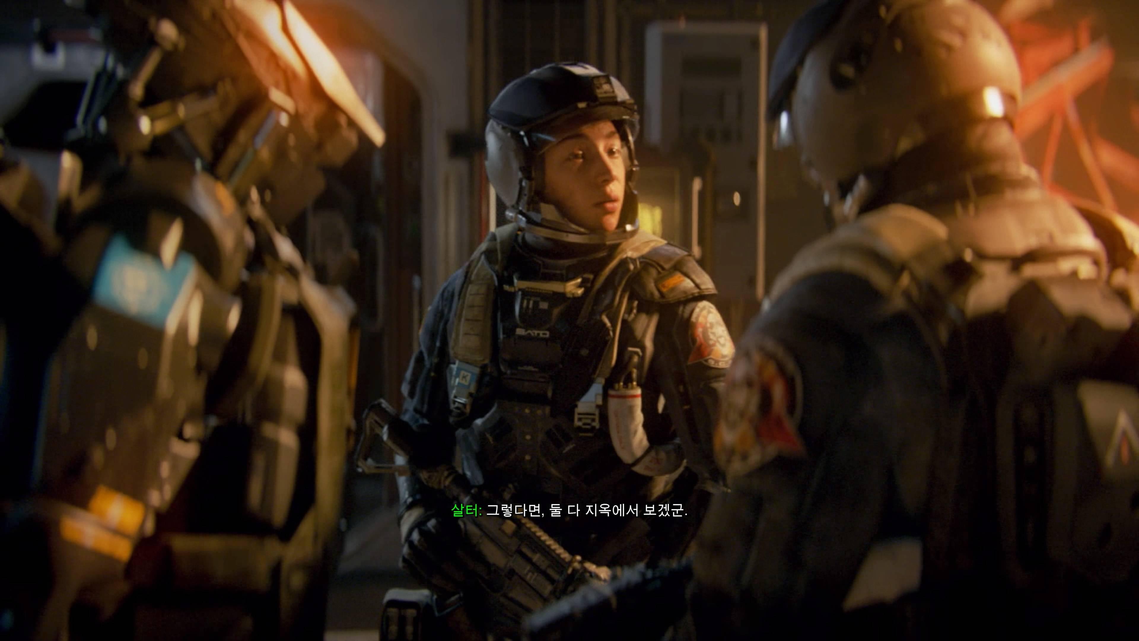 수정됨_Call of Duty®_ Infinite Warfare_20180917082327.jpg