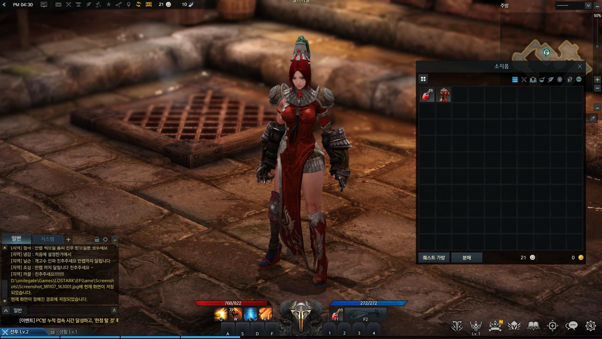 Screenshot_181107_163004.jpg