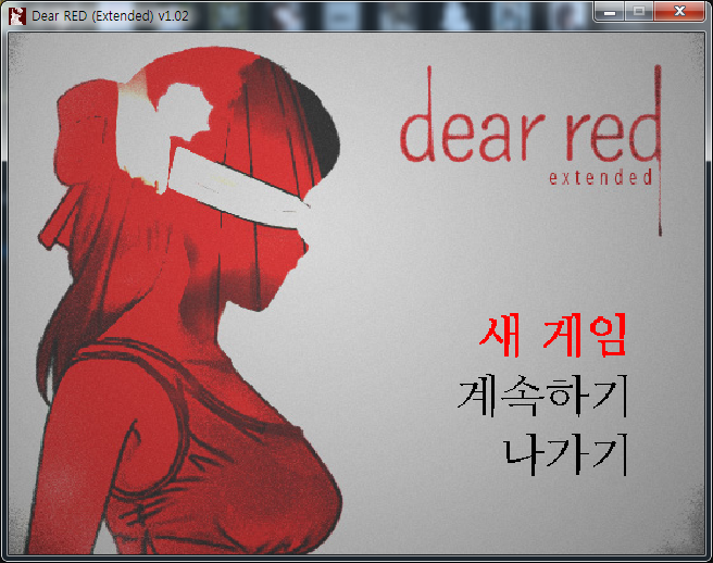 dear red 0.png