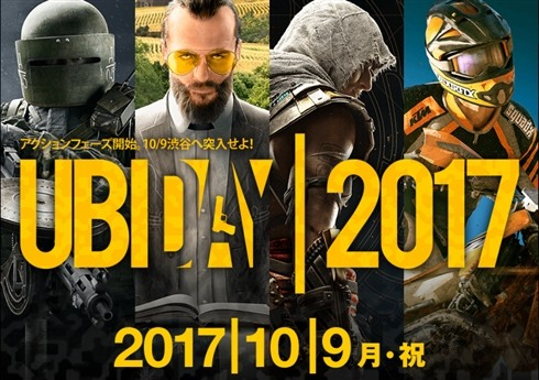 20171012192849662pcsk.jpg