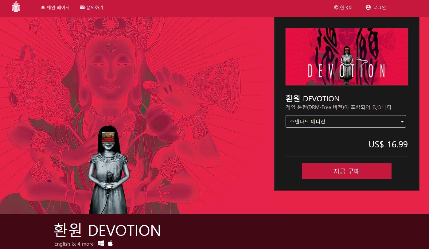 screenshot-shop.redcandlegames.com-2021.03.15-15_25_33.png