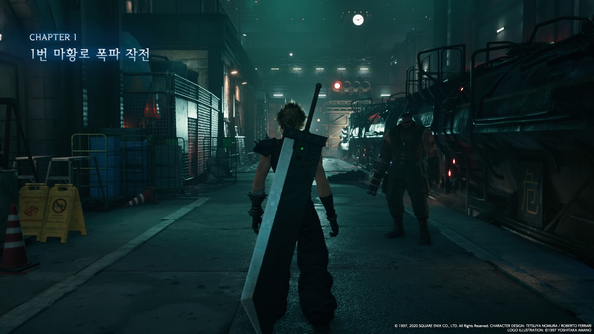 FINAL FANTASY VII REMAKE DEMO_20200302224101.jpg