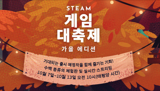 FireShot Capture 466 - Steam에 오신 것을 환영합니다 - store.steampowered.com.png