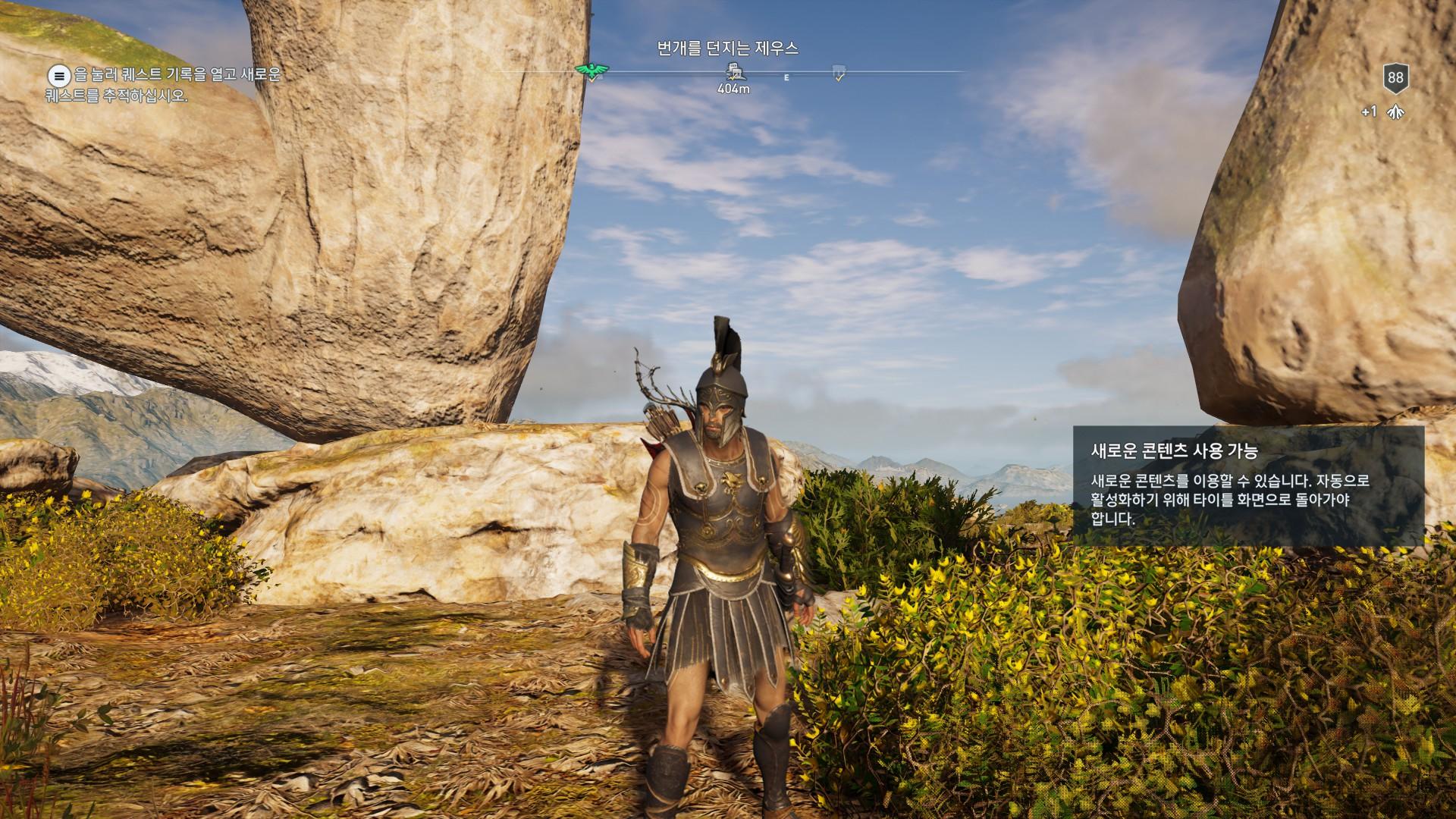 Assassin's Creed® Odyssey2020-2-16-21-31-43.jpg