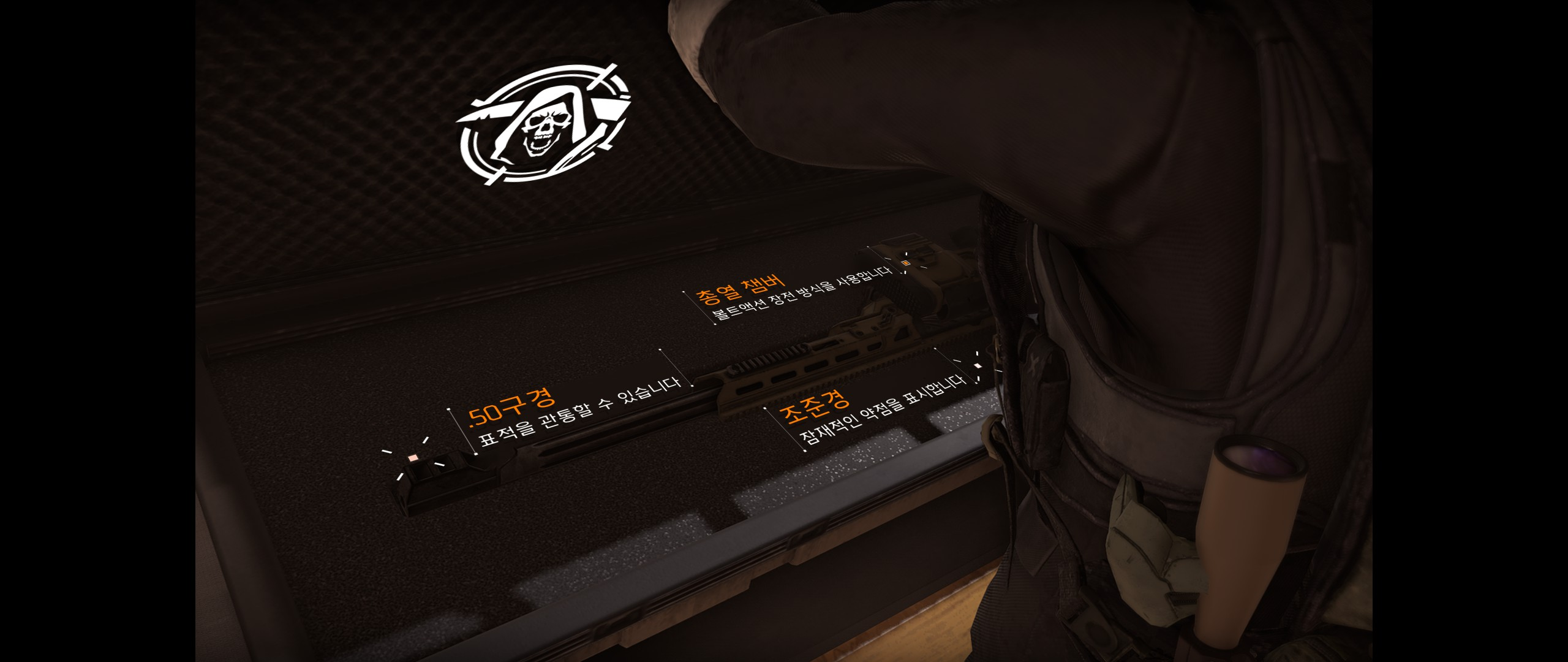 Tom Clancy's The Division® 22019-3-21-19-16-33.jpg