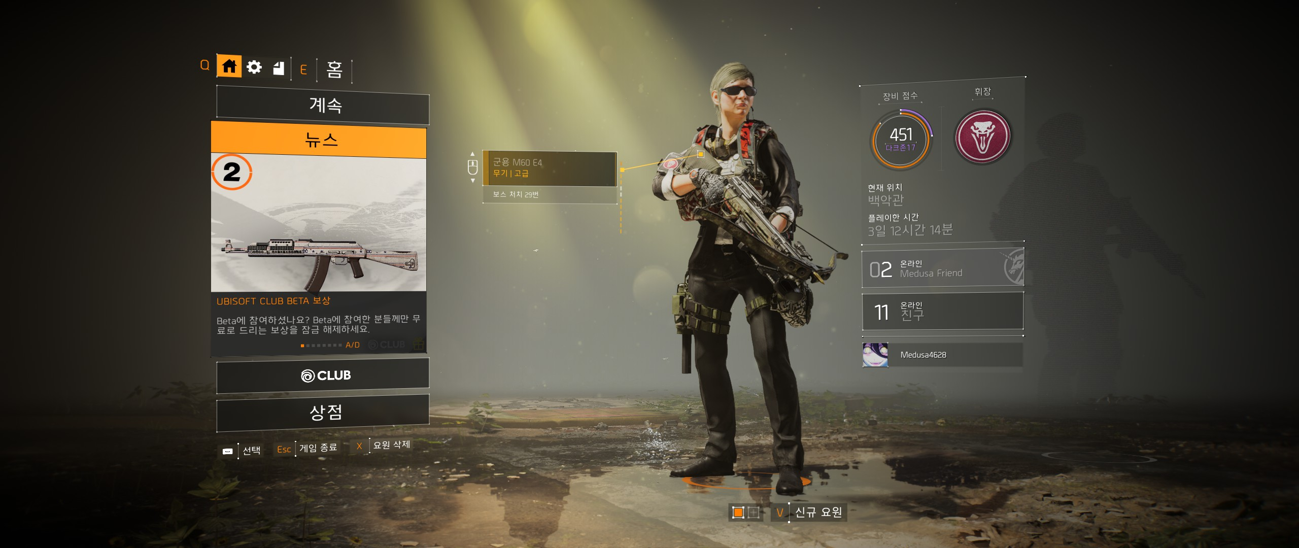 Tom Clancy's The Division® 22019-3-25-18-39-46.jpg
