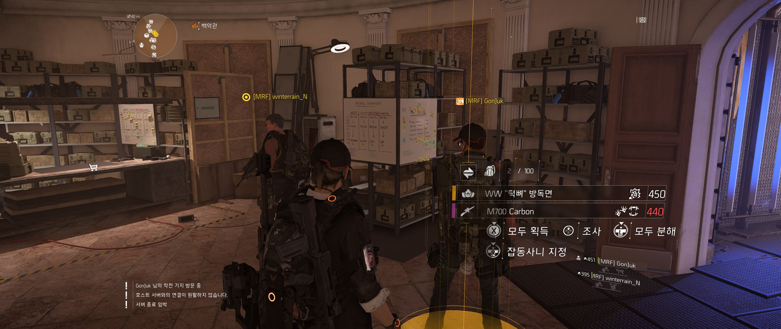 Tom Clancy's The Division® 22019-3-23-21-58-25.jpg
