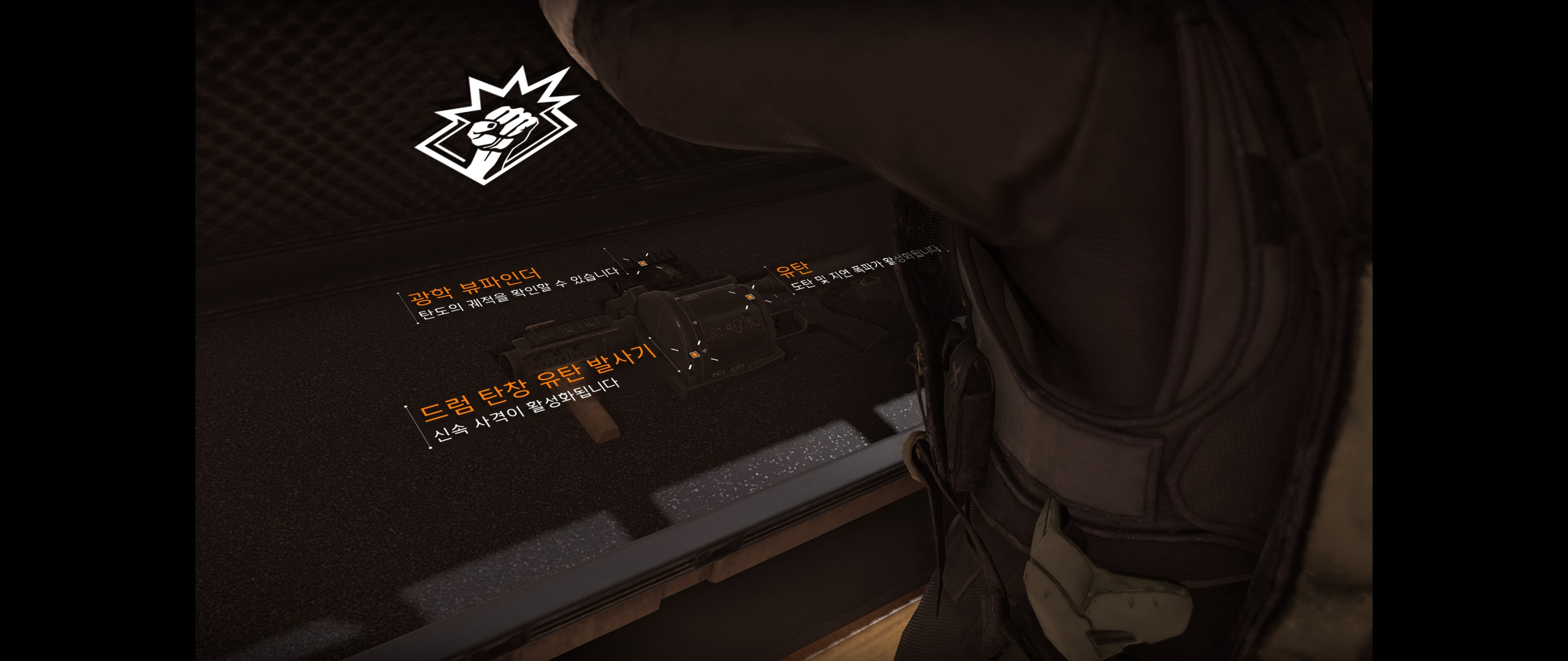 Tom Clancy's The Division® 22019-3-21-19-16-10.jpg