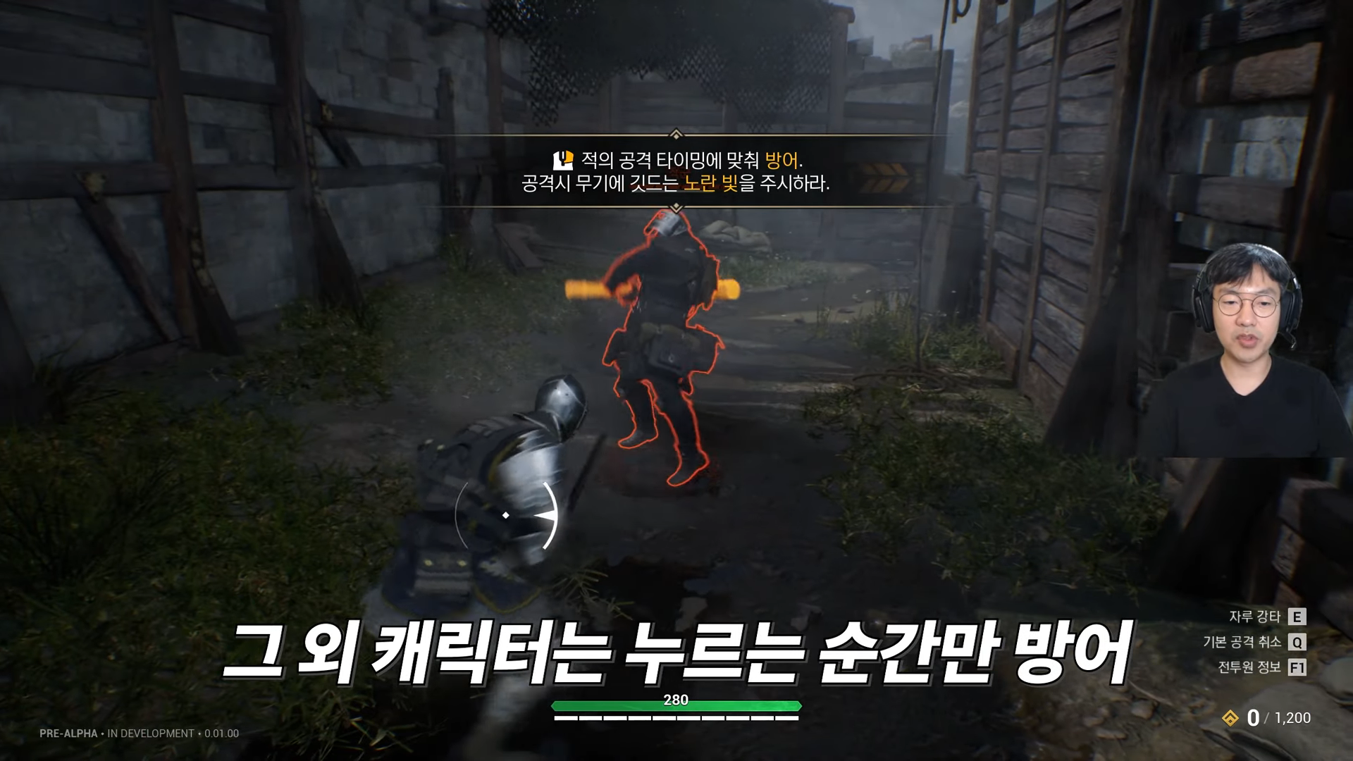[프로젝트 HP (가제)] 디렉터 플레이 영상 1부 (HP 및 캐릭터 소개) 13-42 screenshot (1).png