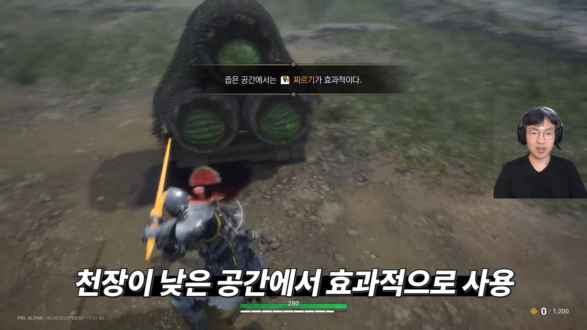 [프로젝트 HP (가제)] 디렉터 플레이 영상 1부 (HP 및 캐릭터 소개) 17-5 screenshot.png