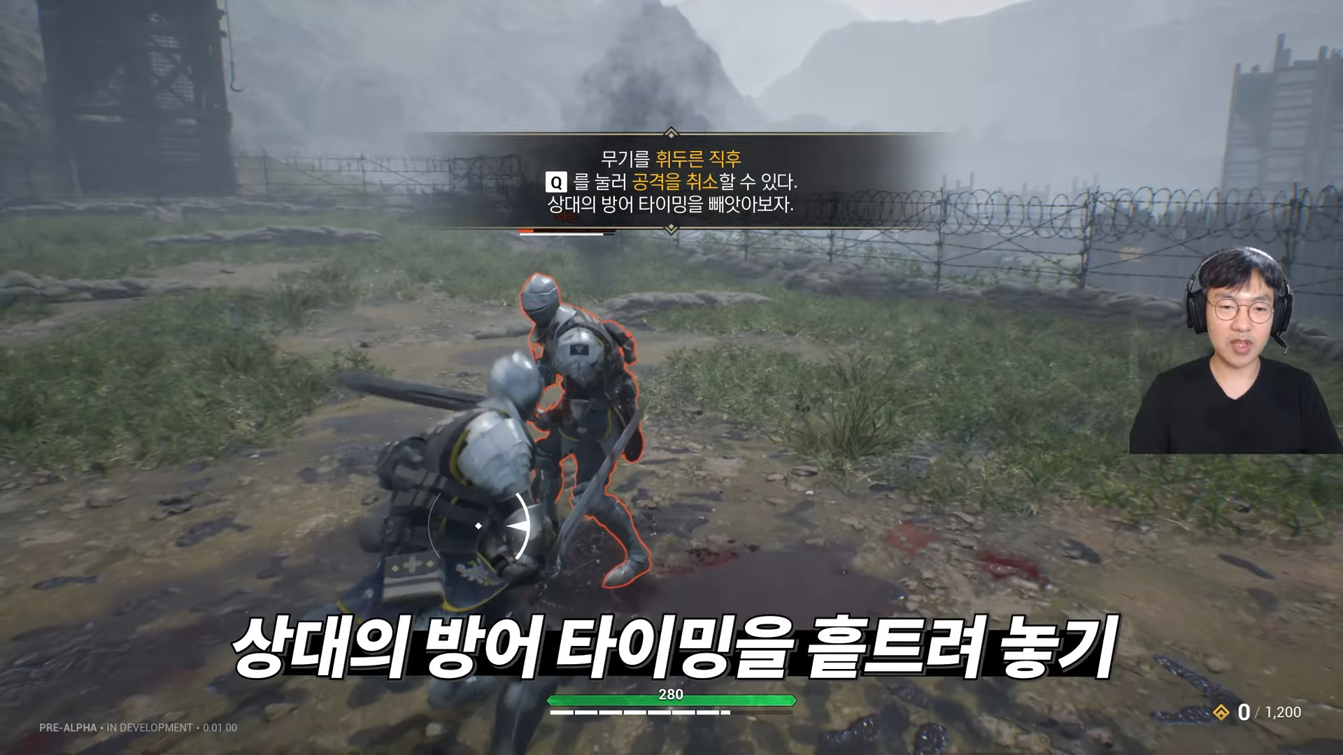 [프로젝트 HP (가제)] 디렉터 플레이 영상 1부 (HP 및 캐릭터 소개) 28-10 screenshot.png