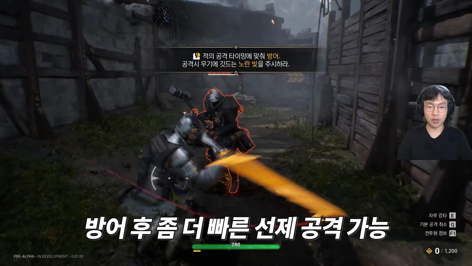 [프로젝트 HP (가제)] 디렉터 플레이 영상 1부 (HP 및 캐릭터 소개) 13-58 screenshot.png