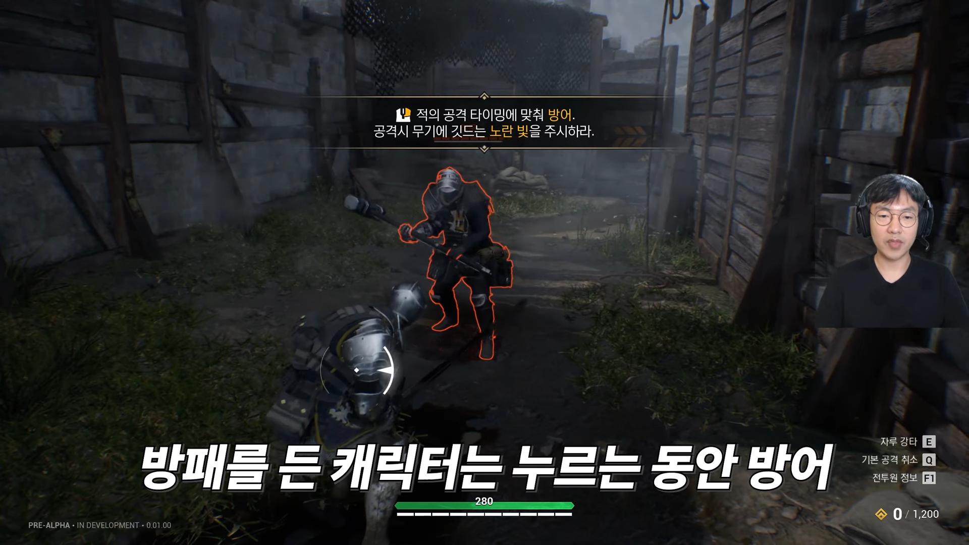 [프로젝트 HP (가제)] 디렉터 플레이 영상 1부 (HP 및 캐릭터 소개) 13-42 screenshot.png