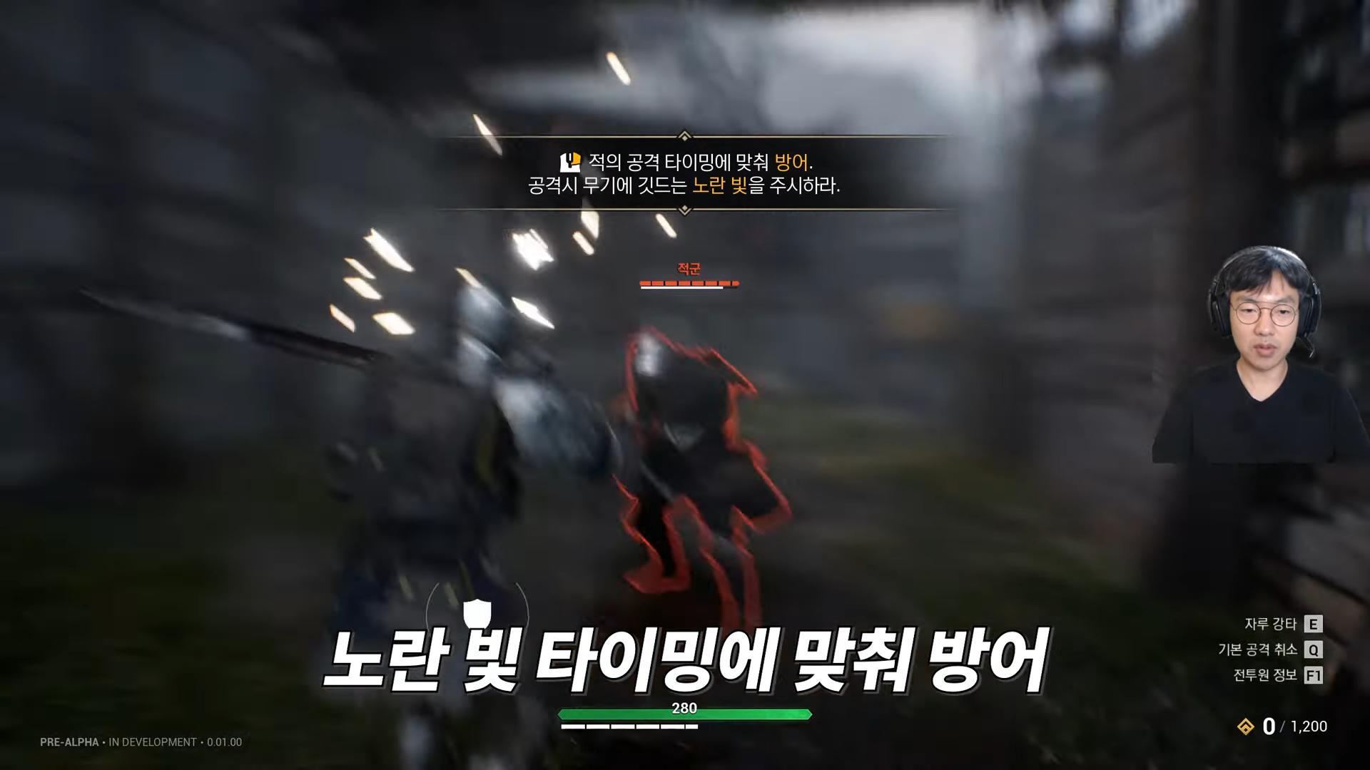 [프로젝트 HP (가제)] 디렉터 플레이 영상 1부 (HP 및 캐릭터 소개) 13-48 screenshot.png