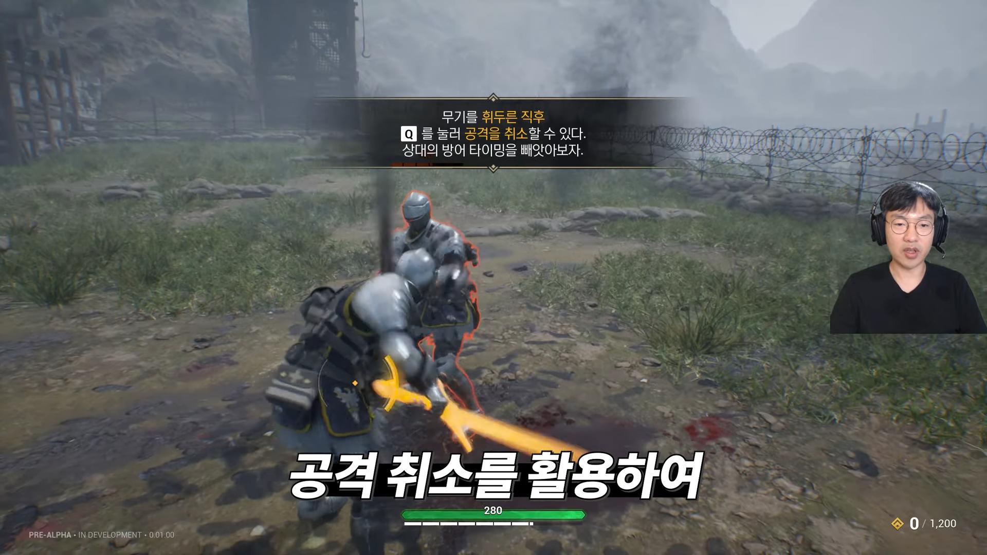 [프로젝트 HP (가제)] 디렉터 플레이 영상 1부 (HP 및 캐릭터 소개) 28-8 screenshot.png