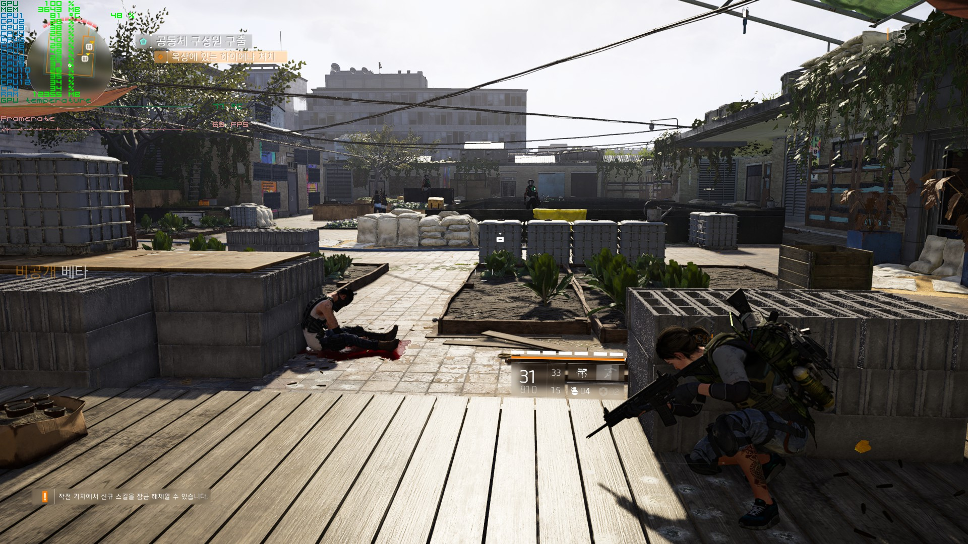 Tom Clancy's The Division 2 - Private Beta2019-2-8-3-28-28.jpg