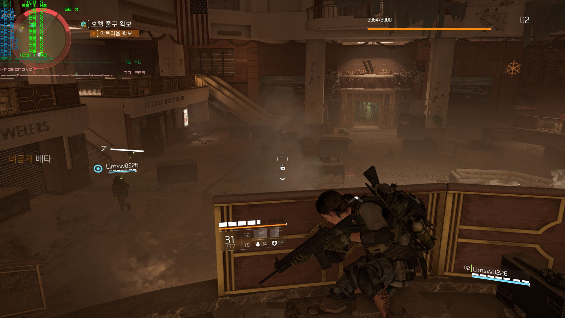Tom Clancy's The Division 2 - Private Beta2019-2-8-3-6-52.jpg