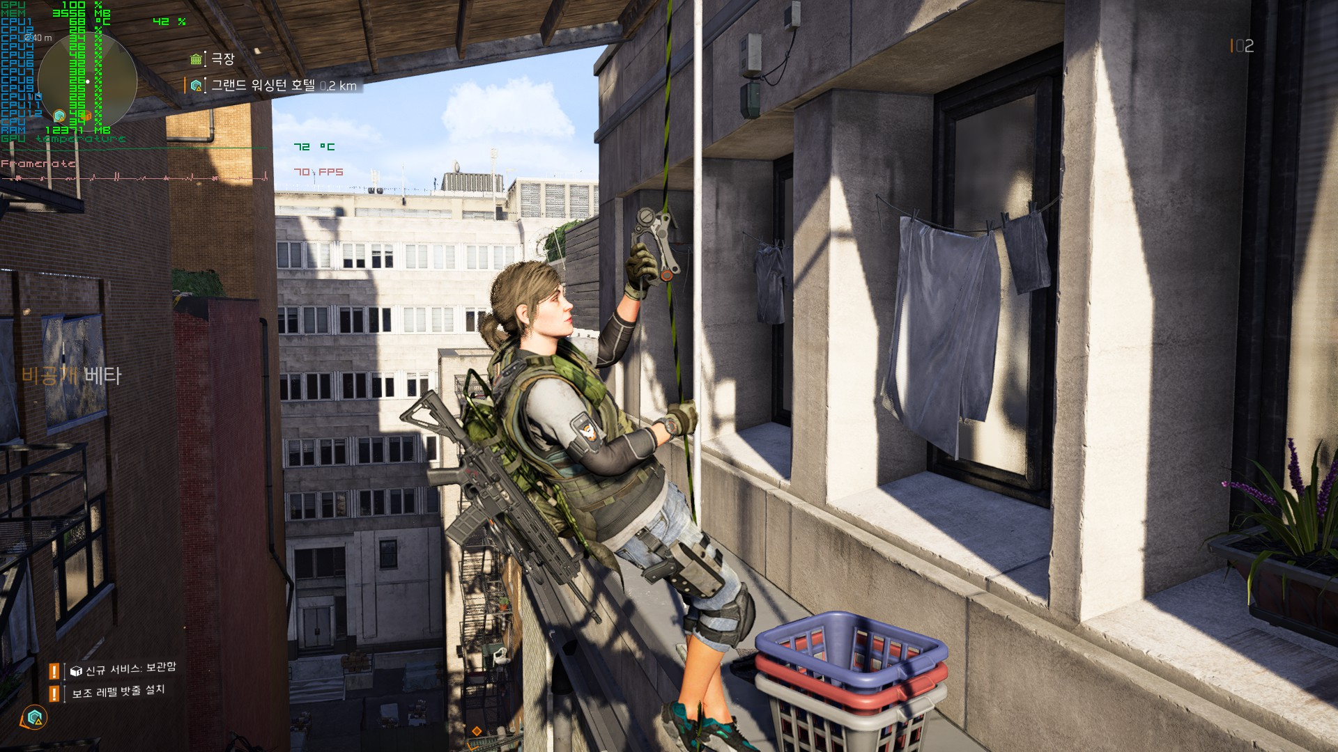 Tom Clancy's The Division 2 - Private Beta2019-2-8-2-44-14.jpg