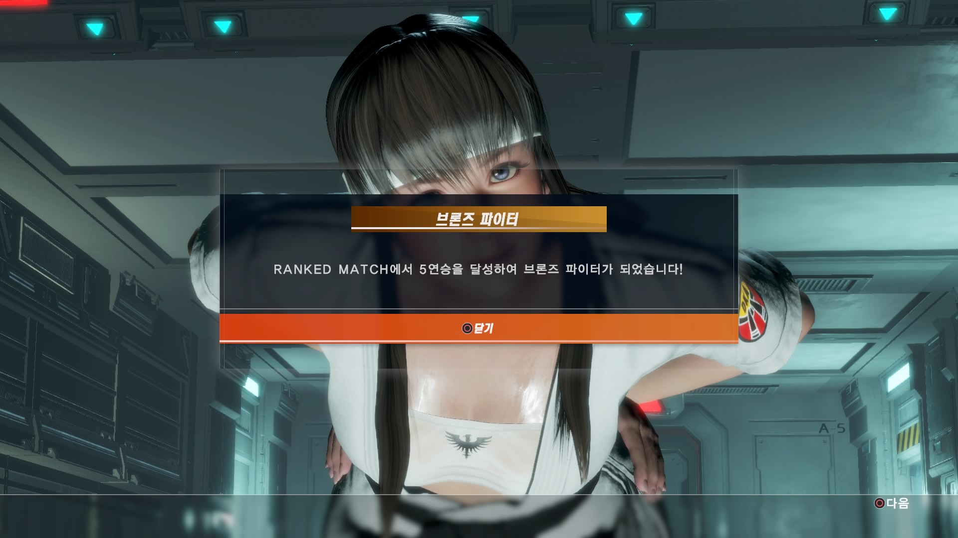 DEAD OR ALIVE 6_ Core Fighters_20190316164246.jpg