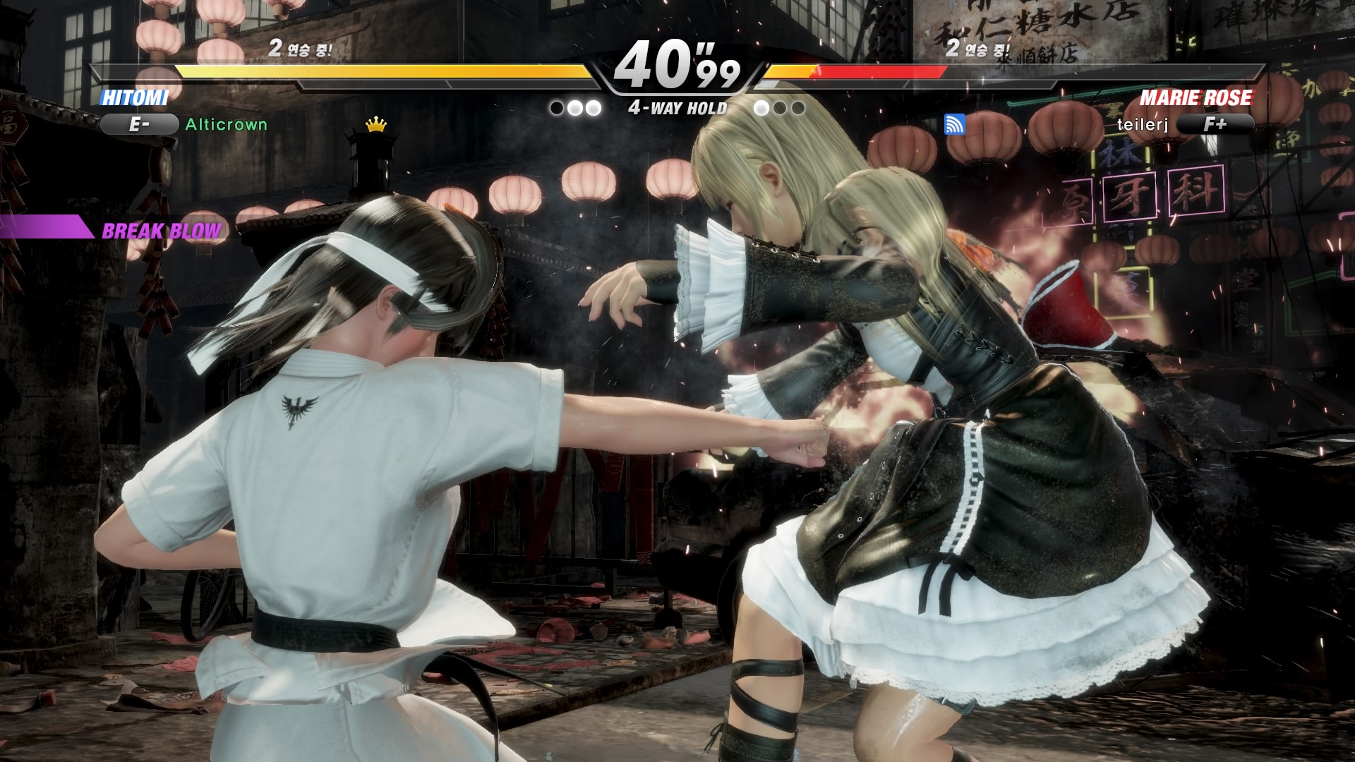 DEAD OR ALIVE 6_ Core Fighters_20190316163539.jpg
