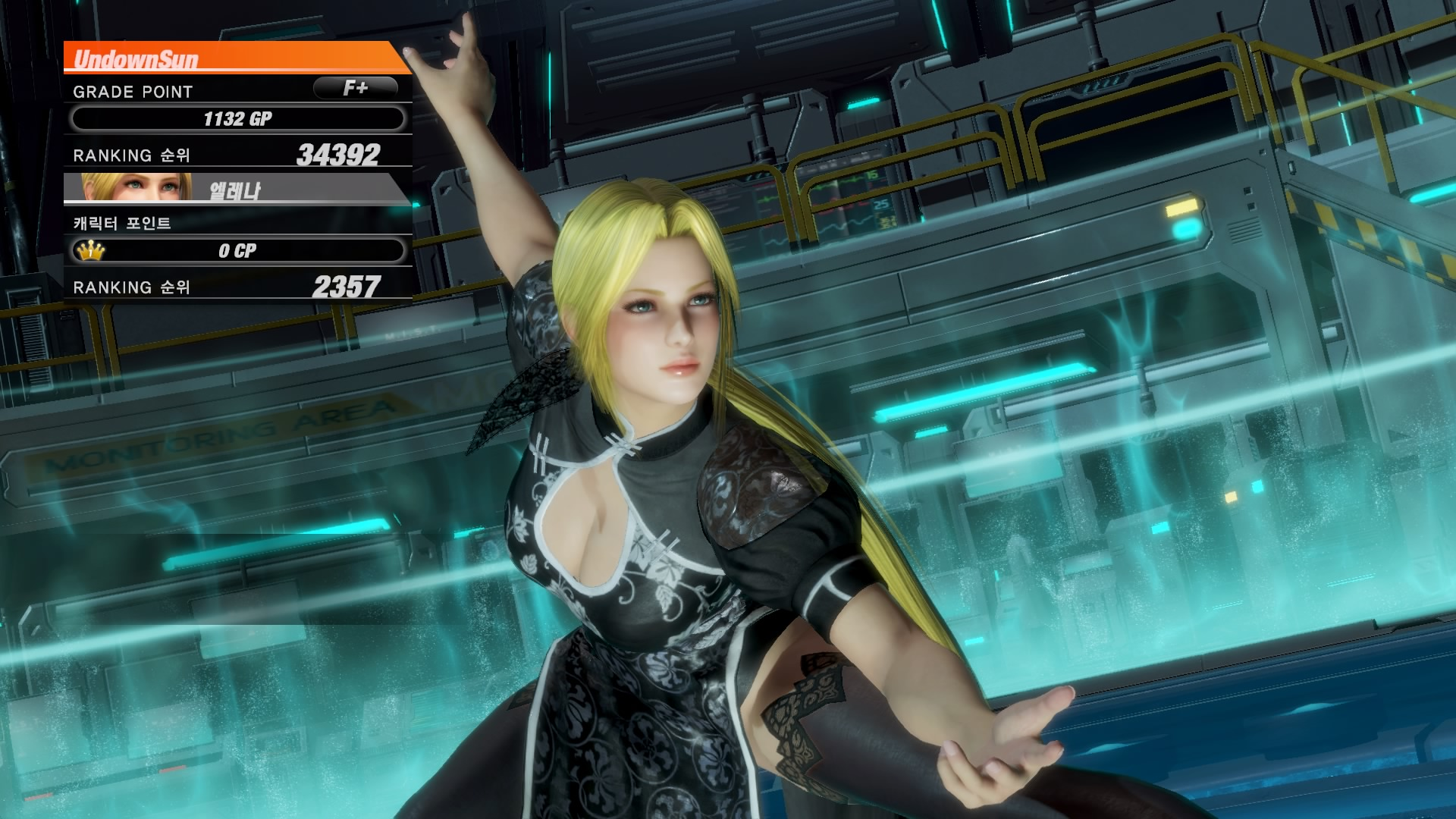 DEAD OR ALIVE 6_ Core Fighters_20190316161437.jpg