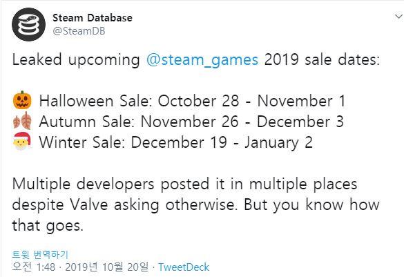 steam_sale_2019.JPG