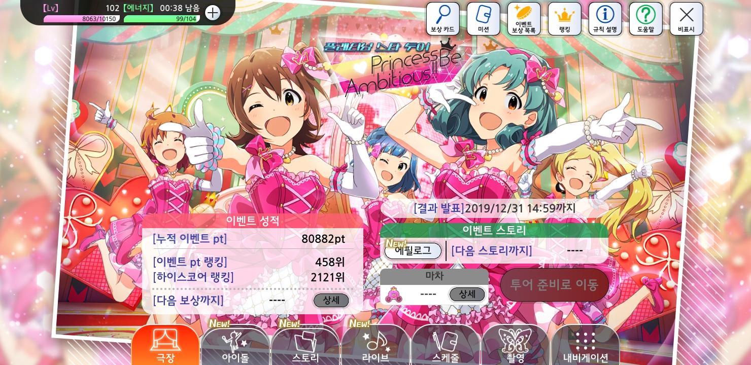 Screenshot_20191230-161114_ !.jpg
