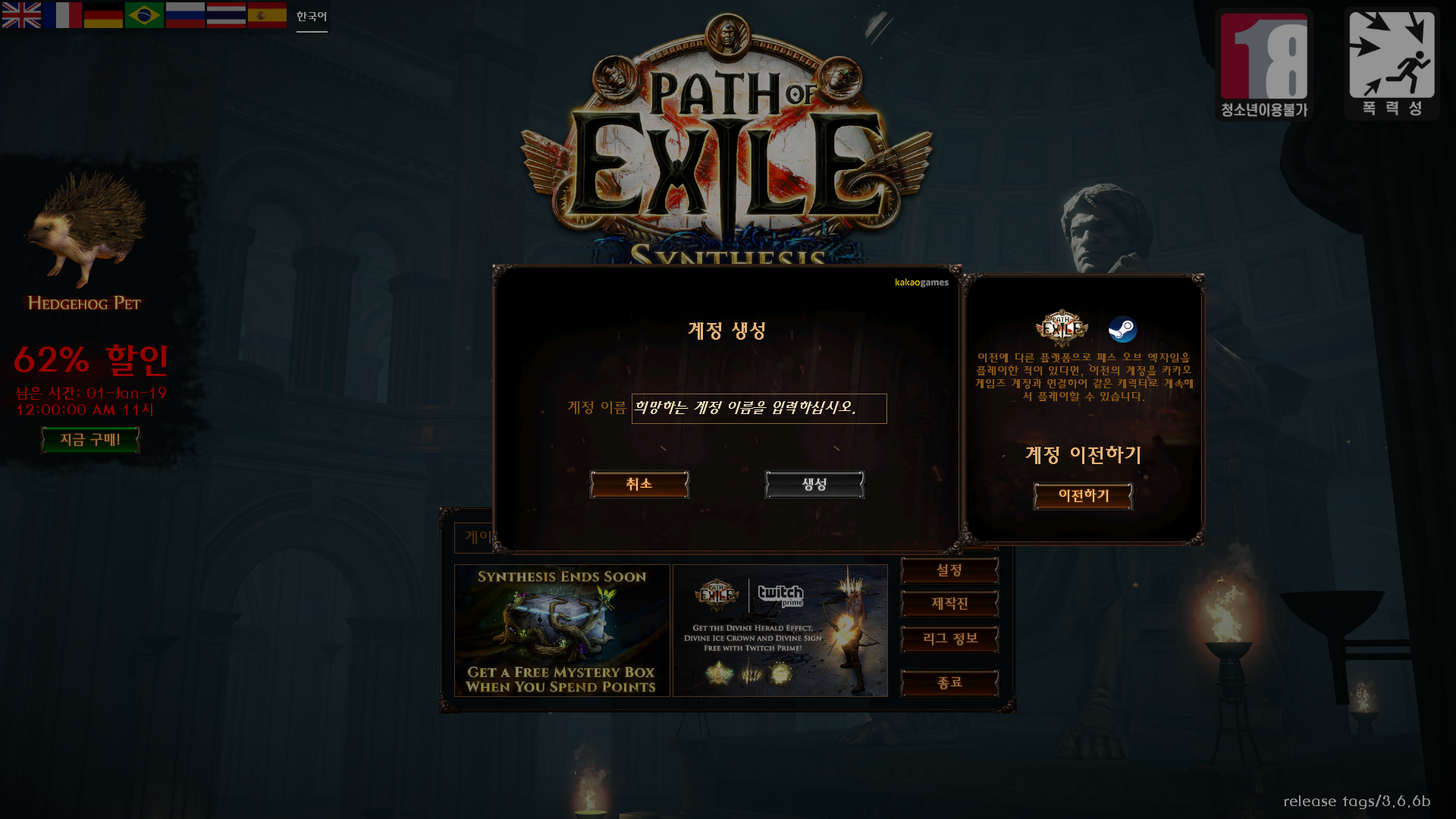 PathOfExile_x64_KG Screenshot 2019.06.03 - 01.40.04.41.png