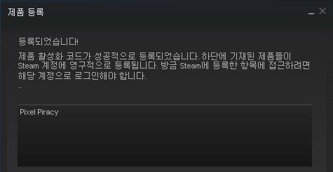 Pixel Piracy.PNG
