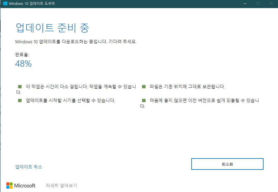 주석 2019-06-16 104921.png