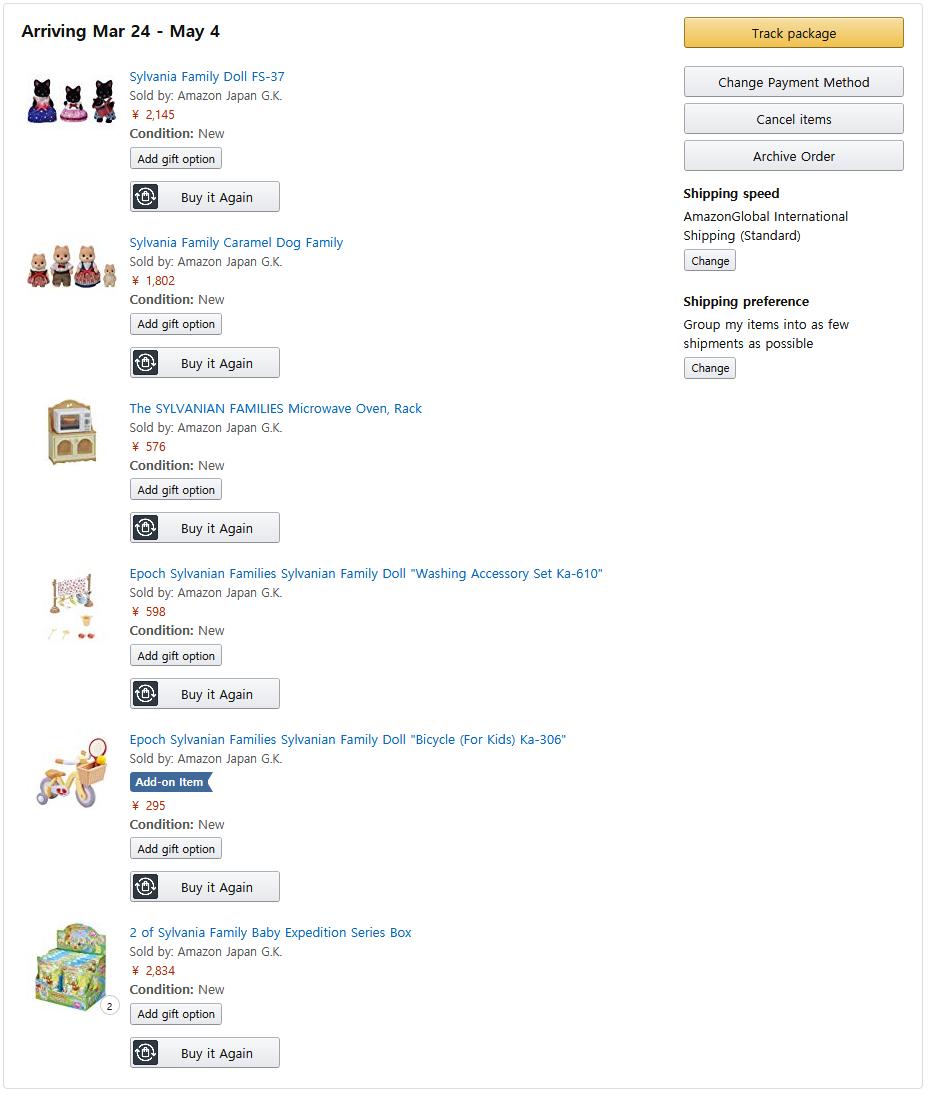 Screenshot_2020-02-26 Order Details.png