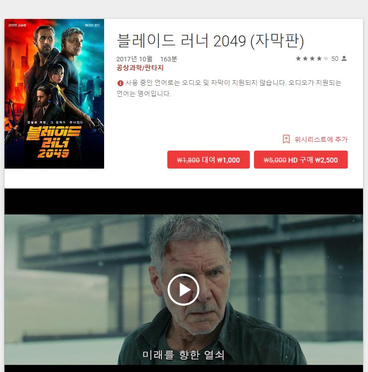 google_com_20180215_032648.png