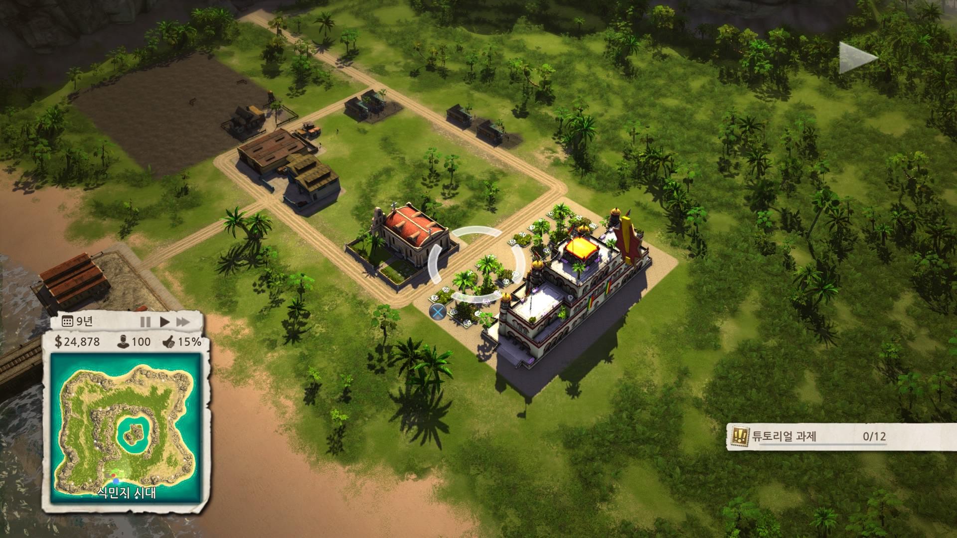 Tropico 5_20160721212500.jpg