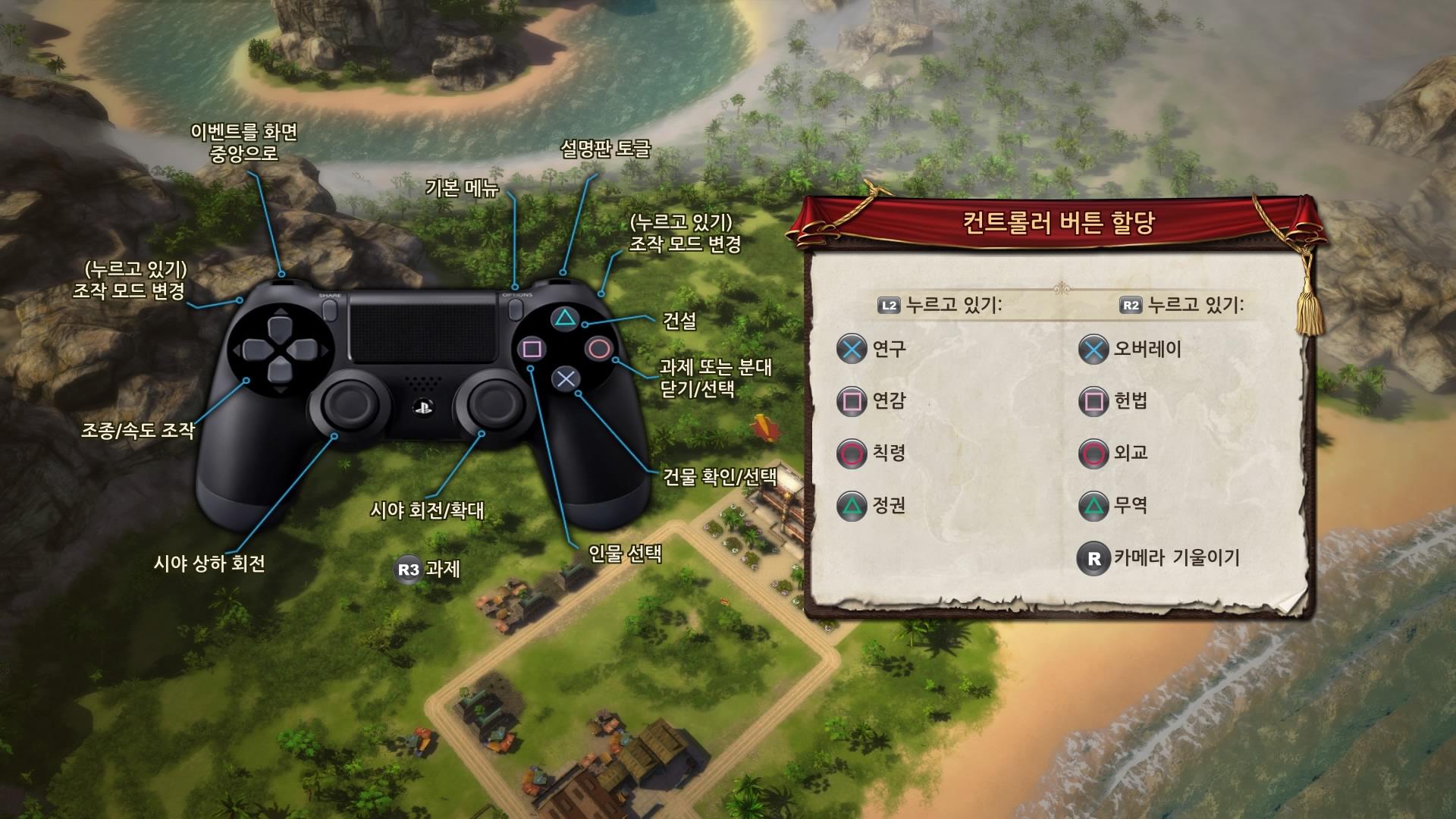 Tropico 5_20160706225526.jpg