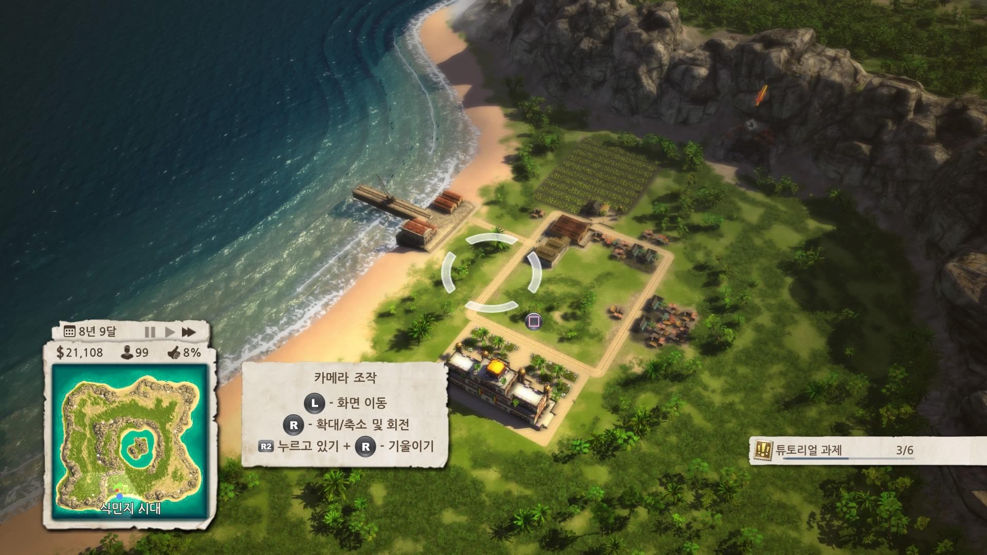 Tropico 5_20160721212040.jpg