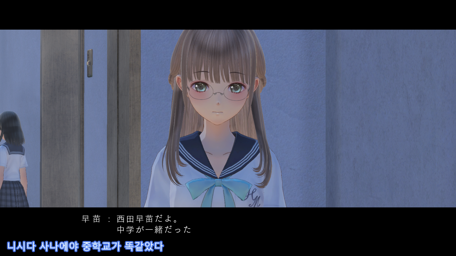 BLUE REFLECTION 2018-12-25 오후 9_56_12.png