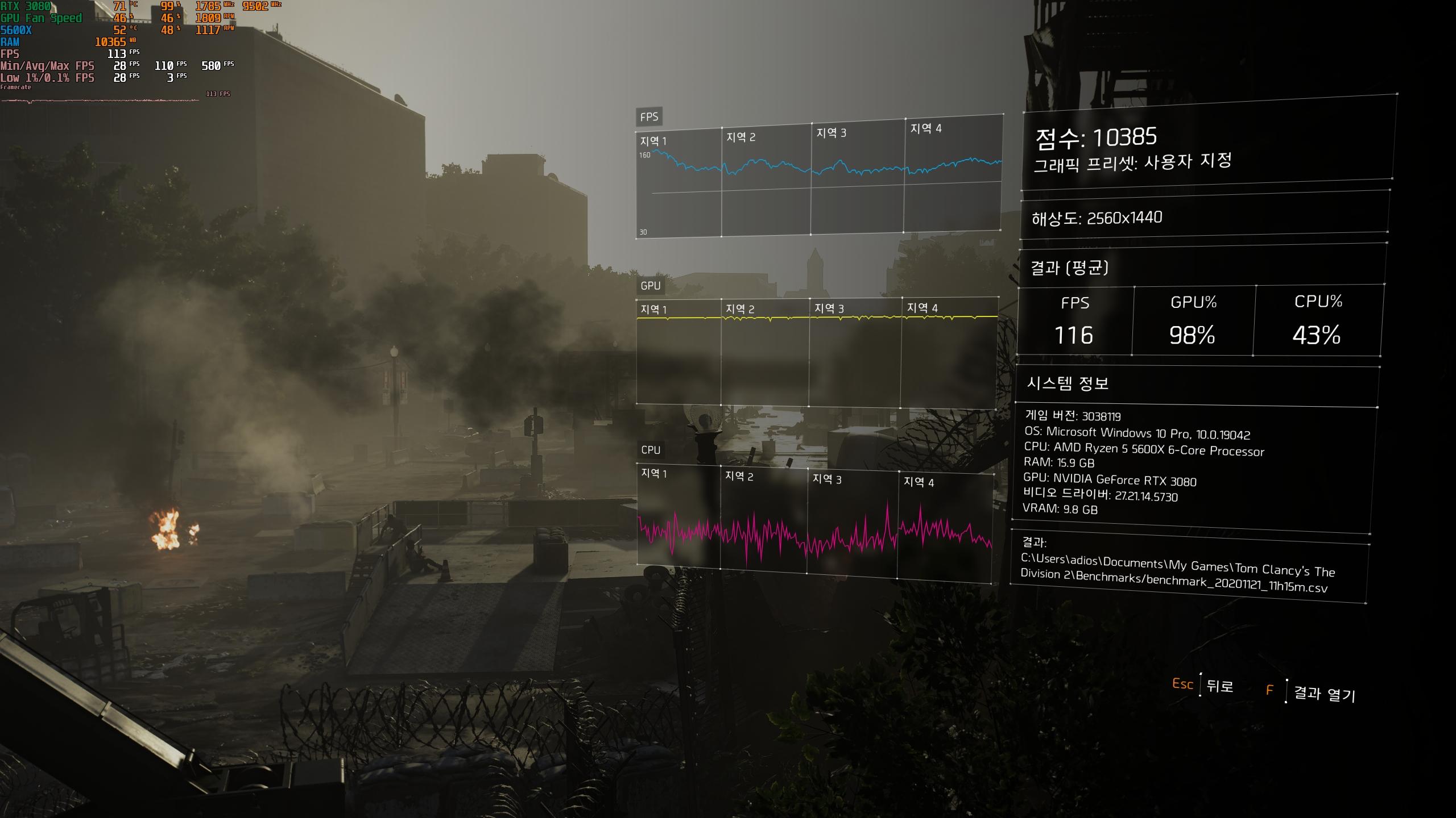 TheDivision2_2020_11_21_11_15_24_663.jpg