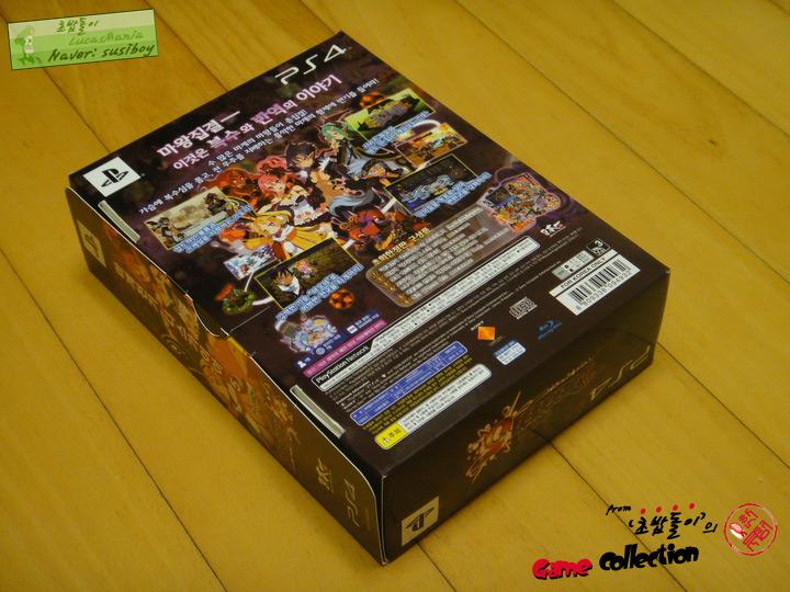 PS4_mdg5_kr_03.jpg