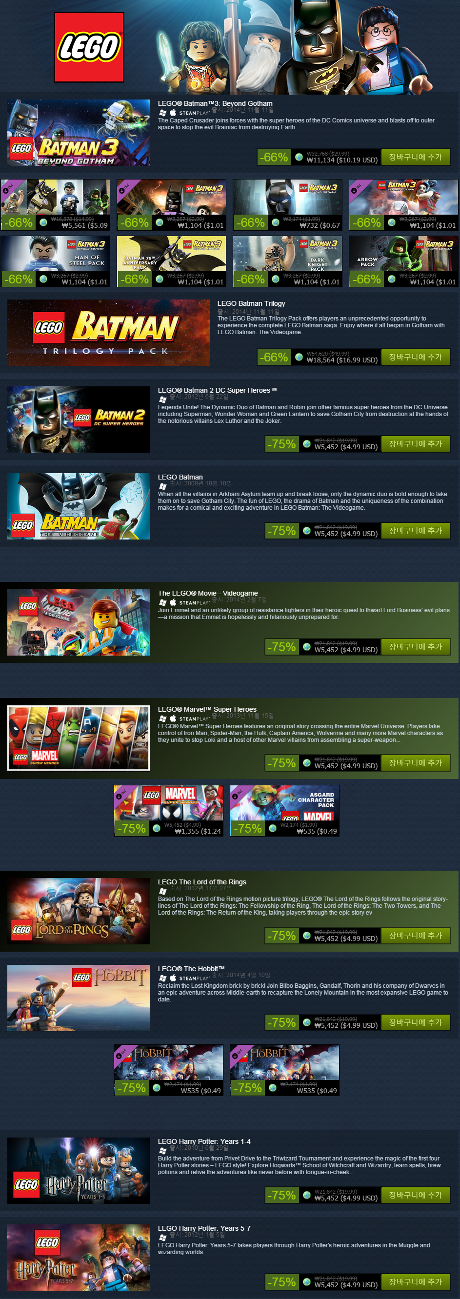 LEGO Games on Steam.png