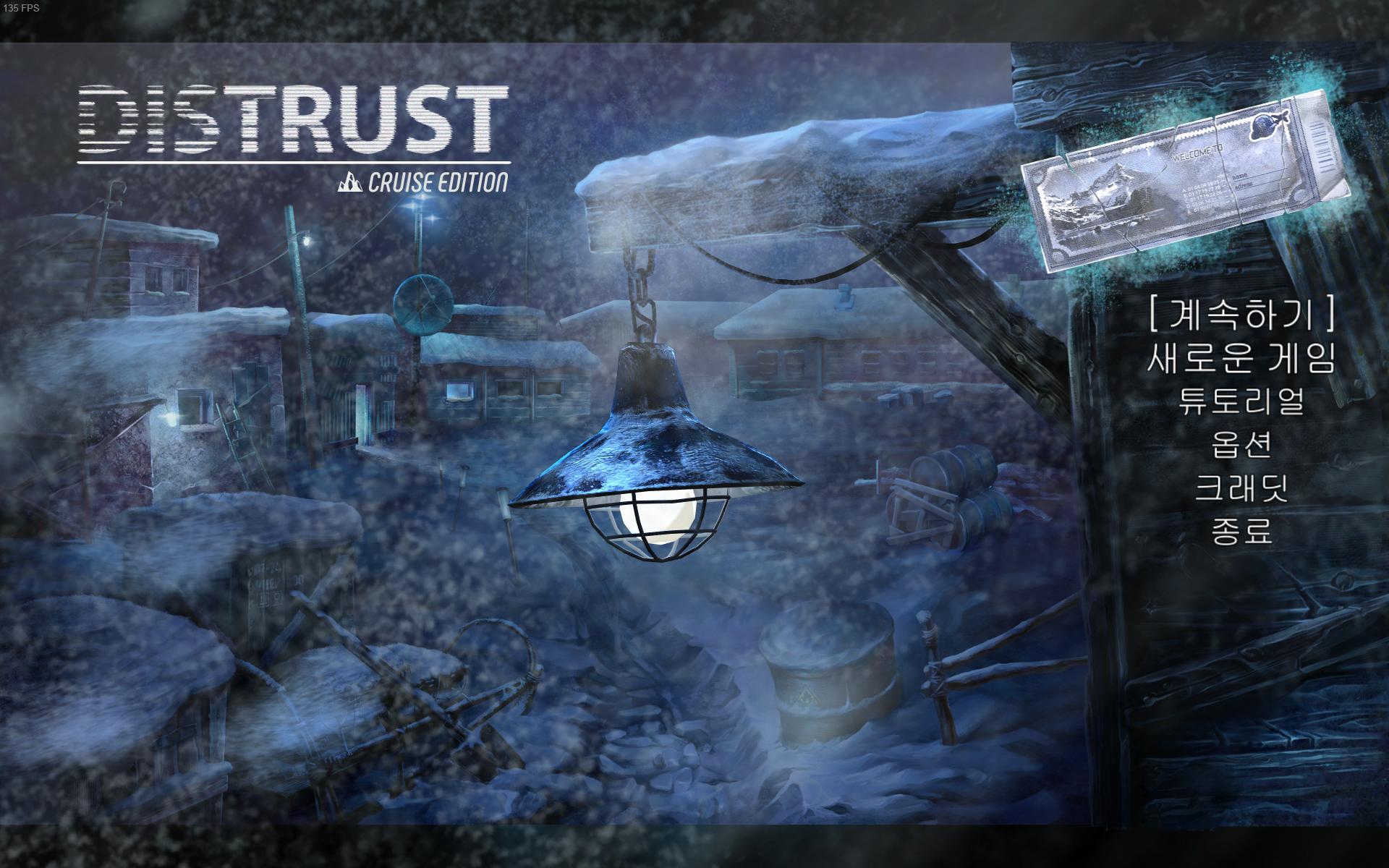Distrust.png