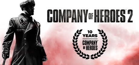 companyofheroes2.jpg